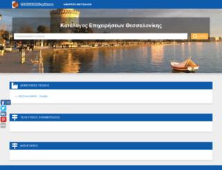 thessaloniki-gold.com screenshot