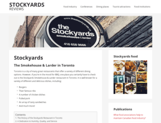 thestockyards.ca screenshot