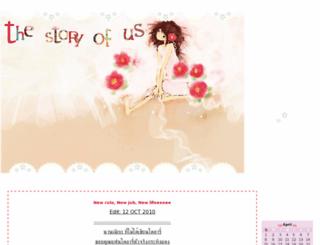 thestoryofus.diaryclub.com screenshot