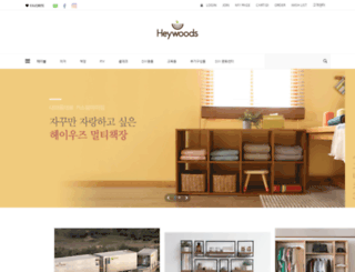 thesup.co.kr screenshot