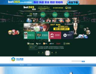 thesweetroad.com screenshot