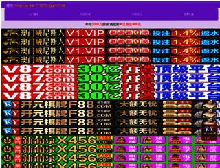 theta-software.com screenshot