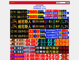 thetourismtimes.com screenshot