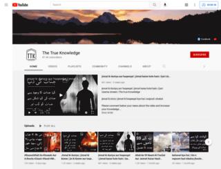 thetrueknowledge.org screenshot