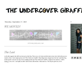theundercovergiraffe.blogspot.hk screenshot