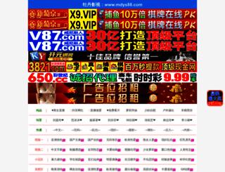 theuntouchabledjdrastic.com screenshot