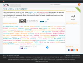 theurdudictionary.com screenshot