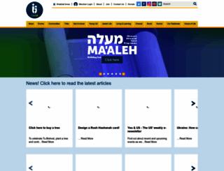 theus.org.uk screenshot
