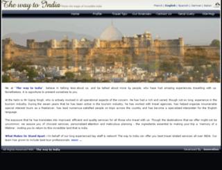 thewaytoindia.com screenshot