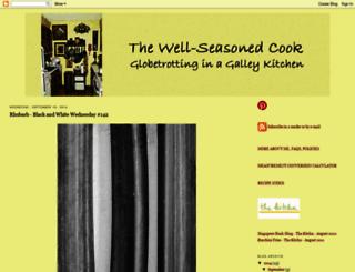 thewellseasonedcook.blogspot.com screenshot
