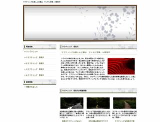 thewhitebluesky.com screenshot