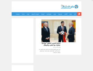 theworld-pro.blogspot.com screenshot
