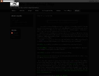 theyoungbloodway.blogspot.com screenshot