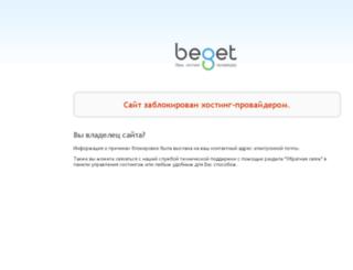 thik.ru screenshot