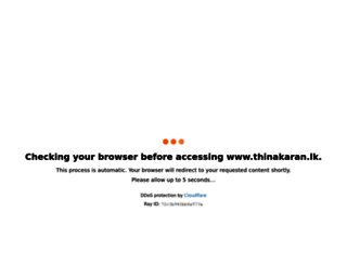 thinakaran.lk screenshot