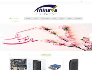 thinava.com screenshot