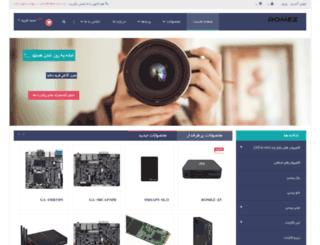 thinclientmarket.com screenshot