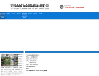 think1more.com screenshot