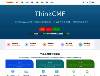 thinkcmf.com screenshot