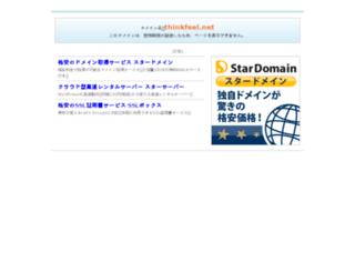 thinkfeel.net screenshot