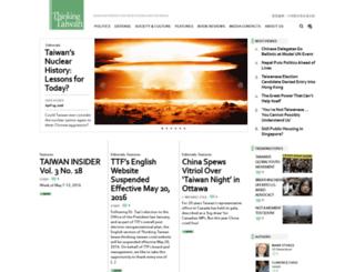thinking-taiwan.com screenshot