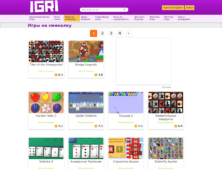 thinking.igri.by screenshot
