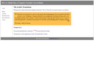 thinklikecs.webs.com screenshot