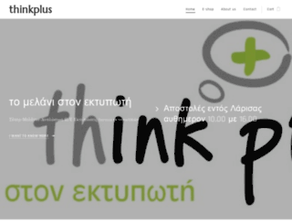 thinkplus.gr screenshot