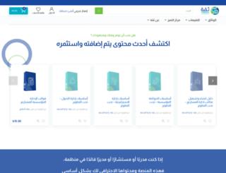 thiqah.com screenshot