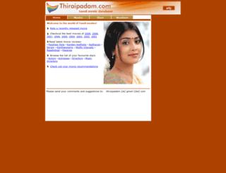 thiraipadam.com screenshot