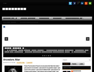 thiriyatanar.blogspot.com screenshot