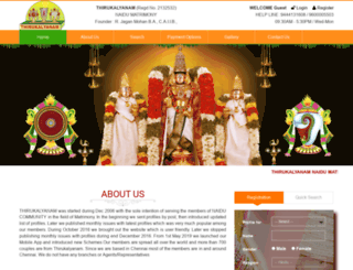 thirukalyanam.in screenshot