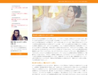 thirumanavarangal.com screenshot