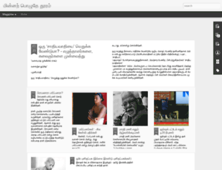 thiruttusavi.blogspot.com screenshot