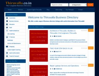thiruvalla.co.in screenshot