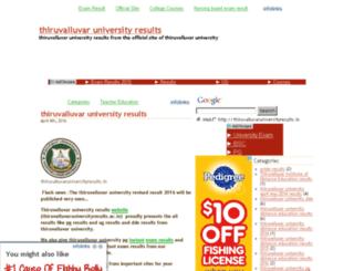 thiruvalluvaruniversityresults.in screenshot