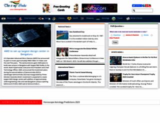 thisismyindia.com screenshot