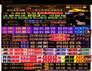 thisisnation.com screenshot