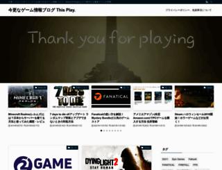 thisplaygame.com screenshot