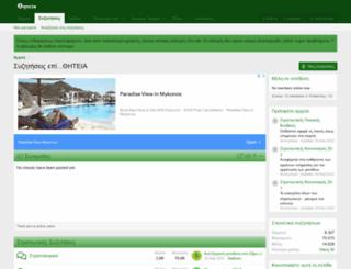 thiteia.org screenshot