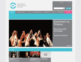 thoc.org.cy screenshot