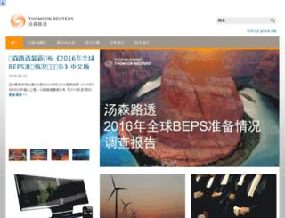 thomsonreuters.com.cn screenshot