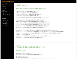 thousandseeds.net screenshot