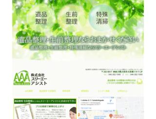 three-a.net screenshot