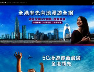 three.com.hk screenshot