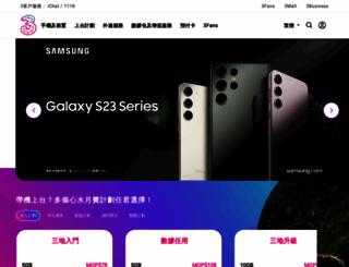 three.com.mo screenshot