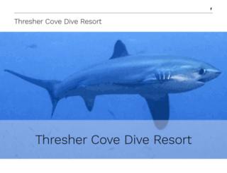 threshercove.com screenshot
