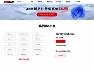 thriftyzizel.com screenshot