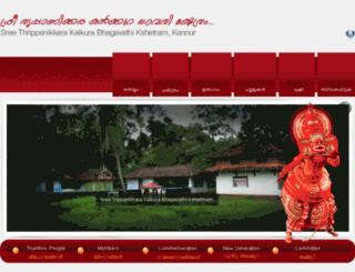 thrippanikkaratharavadu.com screenshot