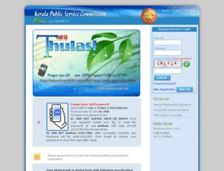 thulasi.keralapsc.gov.in screenshot